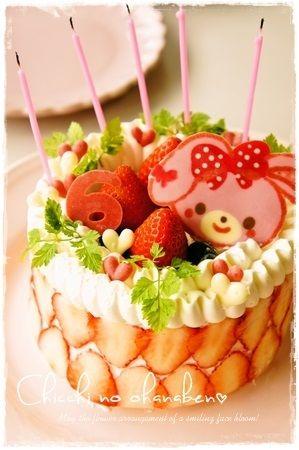 Strawberry; cream; deco; pink; cute; cake;