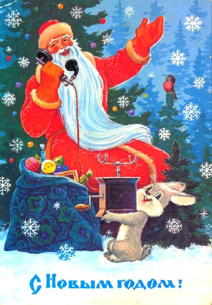 Открытка марта, изображение советских открыток