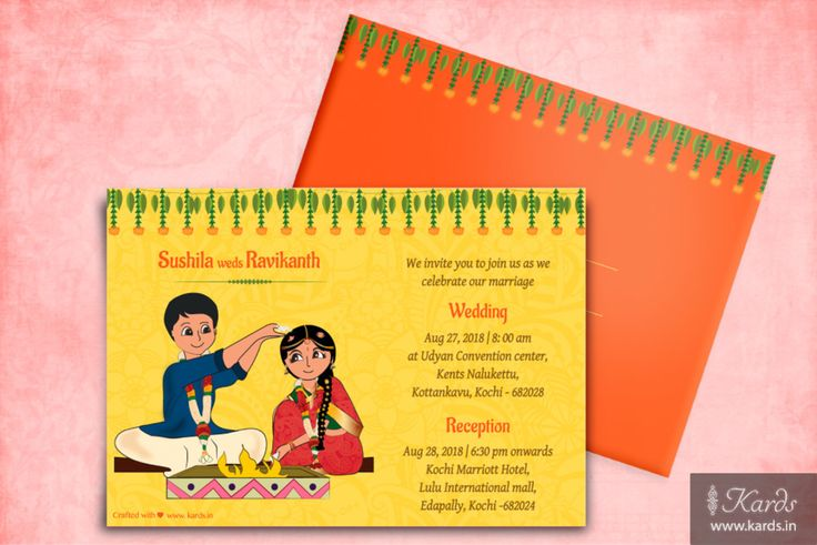 A traditional Telugu Talambralu Invite that illustrates the famous ceremonies of south-Indian wedding :-)
