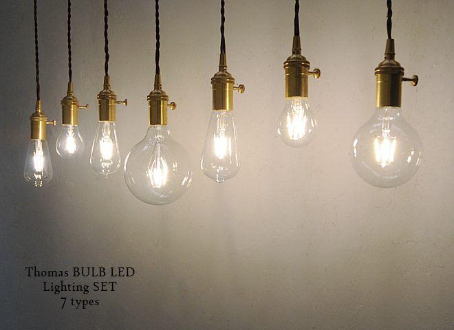 トーマス電球LED ライティングセット