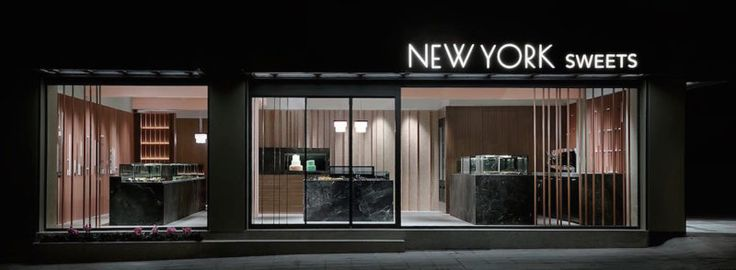 Modernist 'New York Sweets' Pastry Shop [Cyprus] | Trendland