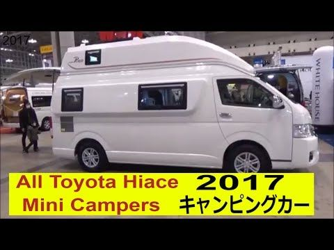 The Toyota Hiace Campers 2017