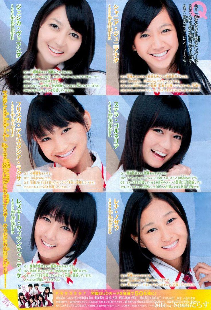 Mega Sugo JKT48 Jessica Veranda (Ve) (ジェシカ・ヴェランダ) (Vey) (ヴェイ)  Shania Junianatha (Shanju) (シャニア・ジュニアナタ) (サンジュ)  Frieska Anastasia Laksani (Frieska)  Stella Cornelia (Stella)  Rezky Wiranti Dhike (Ikey) (レズキー・ウィランティ・ディケ) (イキー)  Rena Nozawa (Renachan)
