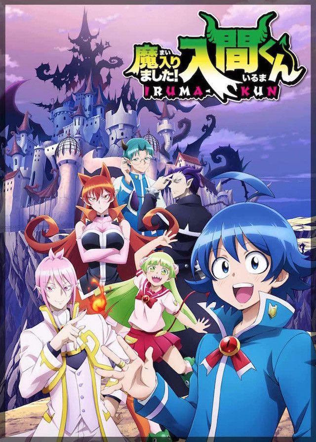 to Demon School, Irumakun Crunchyroll Fall 2019