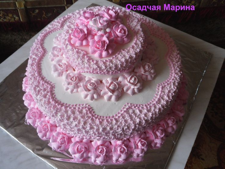С днем рождения марина картинки торты