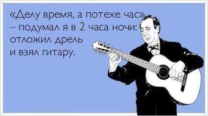 Скоростное обучение игре на гитаре| Уроки гитары