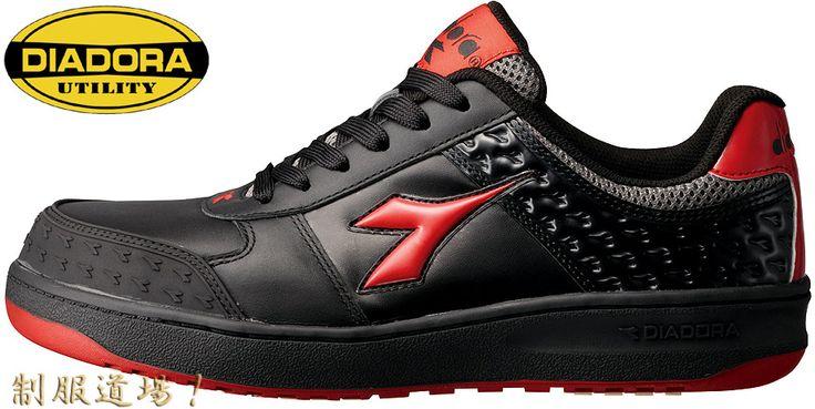 ディアドラ(DIADORA)安全靴   安全靴の通販なら制服道場!