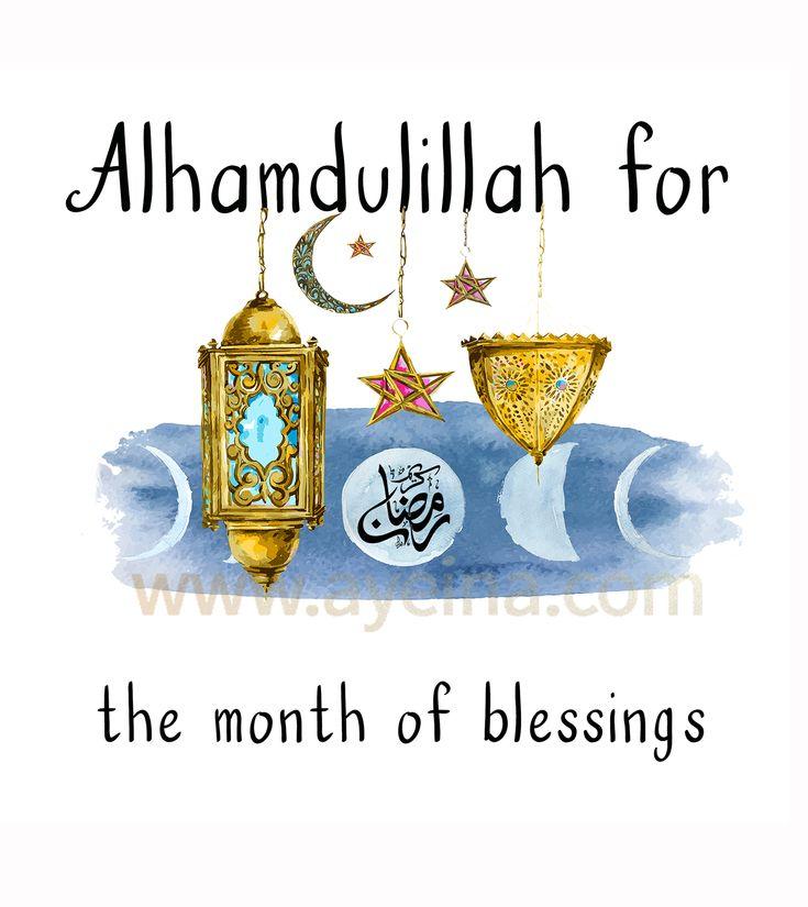 free printable #AlhamdulillahForSeries Ramadan poster