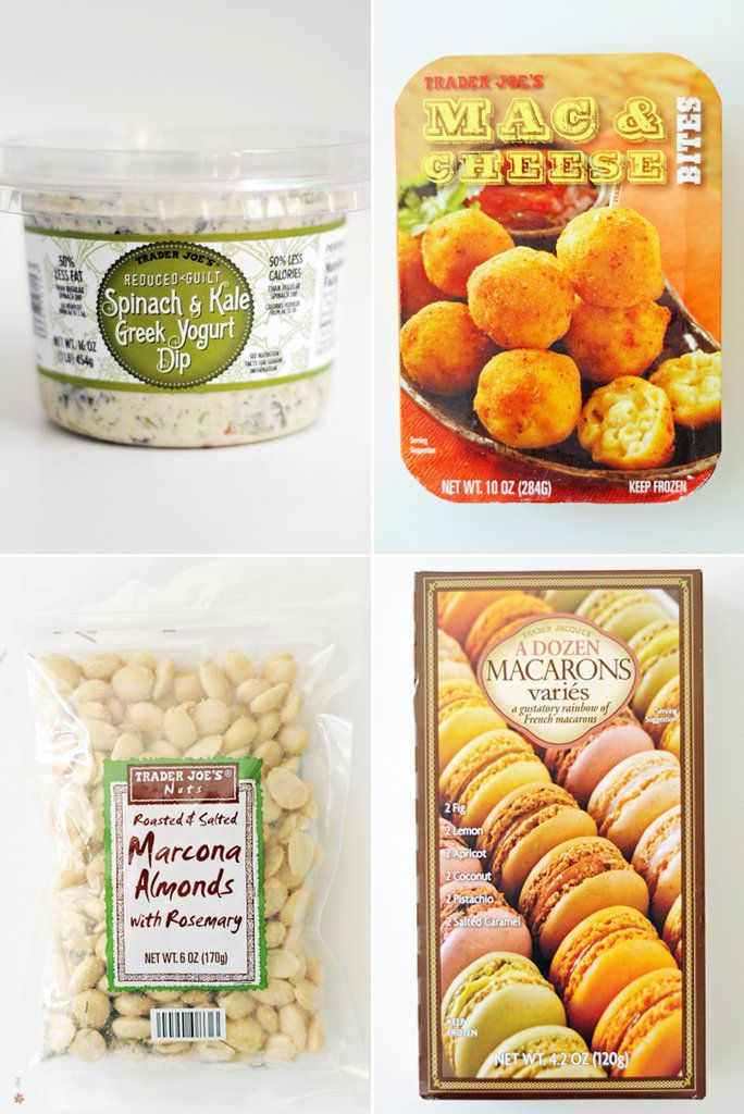 When throwing a party, one of our favorite resources is Trader Joe's. Not only does the supermarket offer up a variety of creative, international options, but the prices also can't be beat. Here are 14 finds you need to try for yourself.