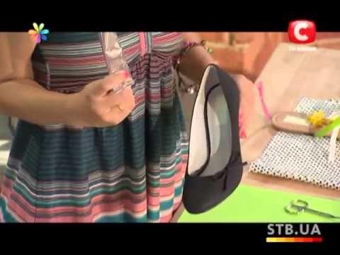 Как обновить летнюю обувь - Все буде добре - Выпуск 212 - 04.07.2013 - Все будет хорошо - YouTube