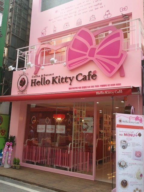 Pink Hello Kitty Cafe/ ojala hubiera uno aquiiii!!!!!!