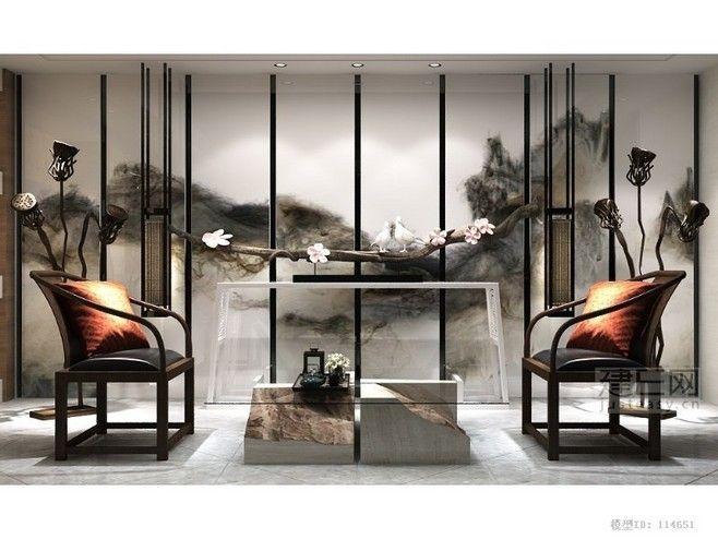中式椅子角几组合 查看原图