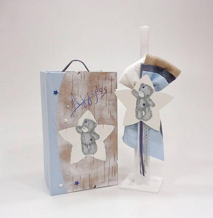 βαπτιστικό κουτί ντουλάπα με αστέρι