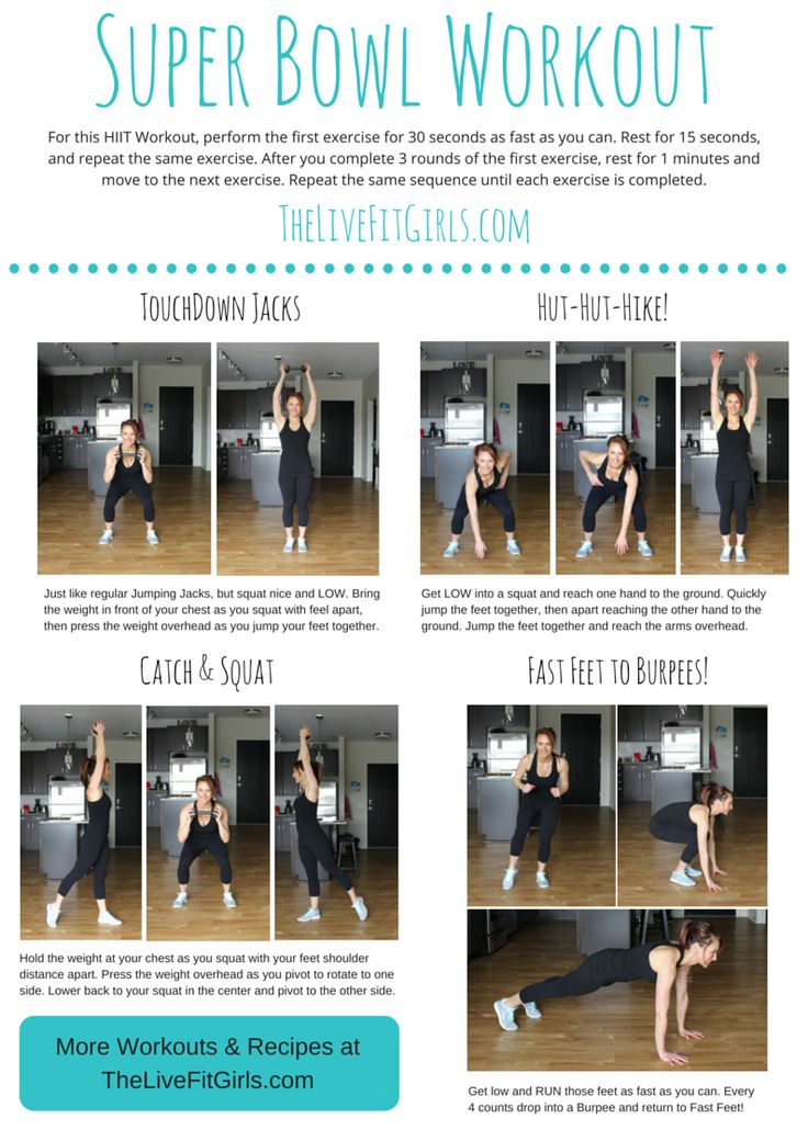 Super Bowl Workout...Hut-Hut-HIKE! Get moving before the Big Game!