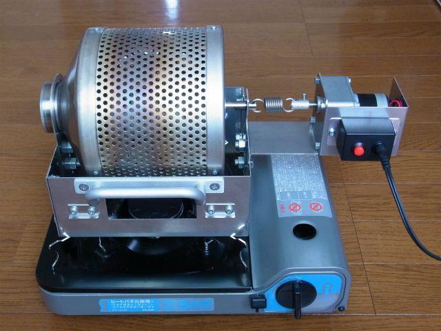 カセットコンロに乗せた珈琲焙煎機
