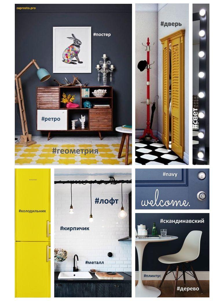 Реутов, Советская, 22  I1КI loft-minimalism