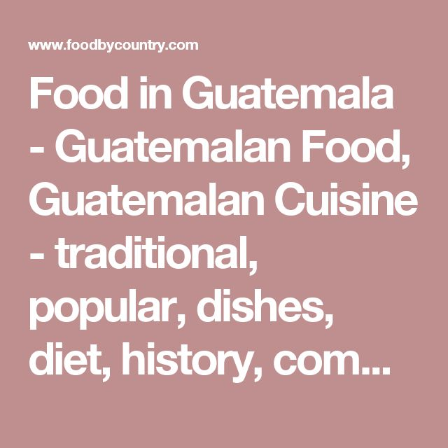 34 best Guatemala images on Pinterest Animaux, Travel advice and - unc optimal resume