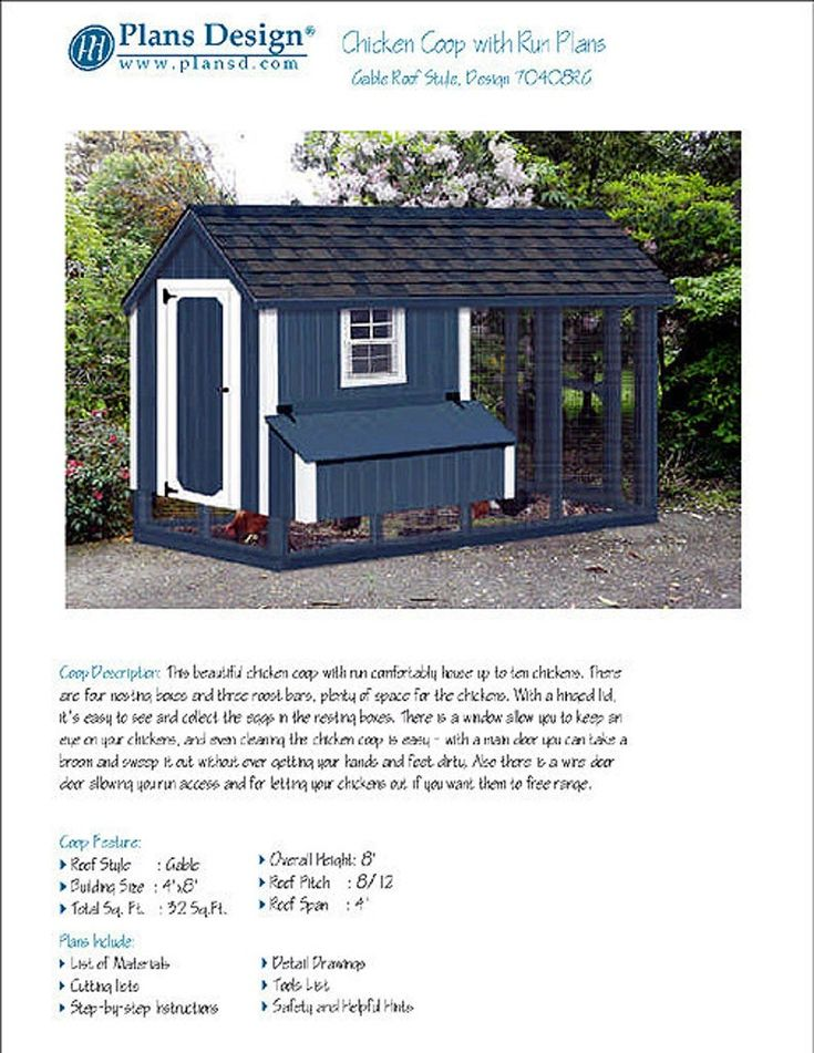 Chicken Coop Hen House 4 Ft X 8 Ft Gable A Frame Roof Etsy Chicken Coop Run Chicken Coop Plans Chicken Coop