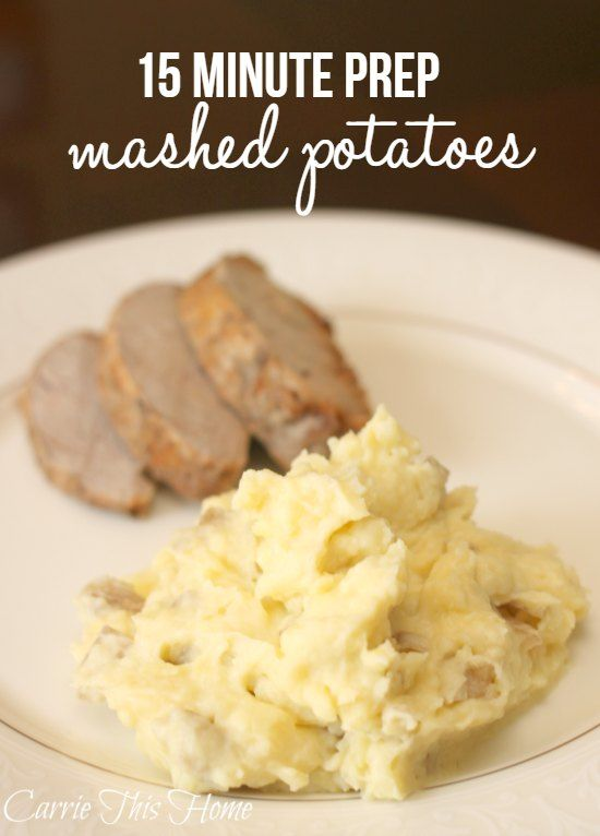 Who has time to make homemade mashed potatoes?  You do!  A couple smart time-saving tricks will get dinner on the table in a flash!