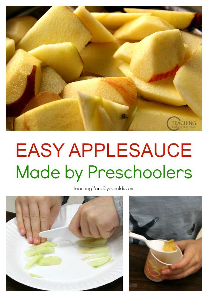 Easy Applesauce Recipe for Kids - a fun cooking activity for preschoolers at home or in the classroom. A delicious fall snack! From Teaching 2 and 3 Year Olds