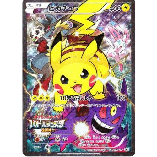 Pokemon 2014 Battle Festa Tournament Pikachu Sylveon Gengar Lucario Holofoil Promo Card #090/XY-P