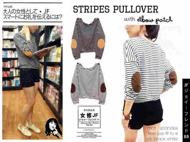 Sttipes Pullover