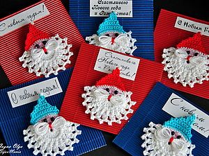 Crochet Papa Noel - Photo Tutorial