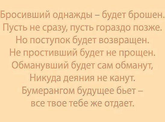 Бумеранг... (73) Одноклассники