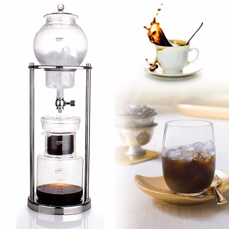 17 Best ideas about Iced Coffee Maker on Pinterest Iced coffee machine, How to make ice coffee ...