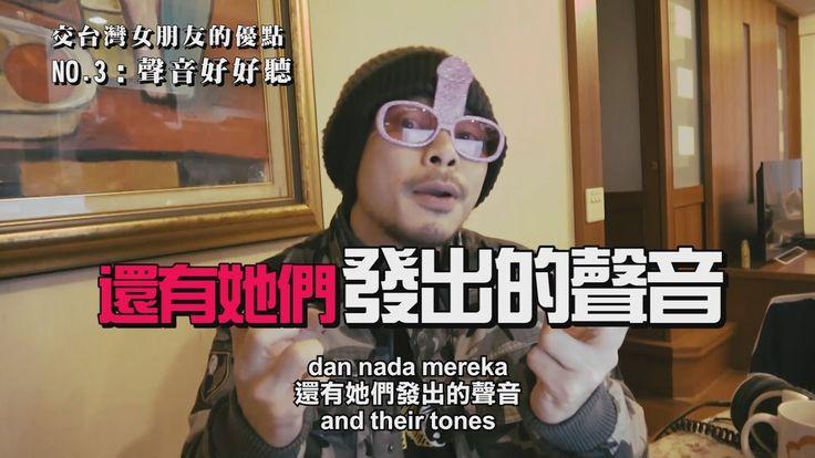 [Namewee Tokok] 066 台灣女朋友 Taiwanese Chicks 26-3-2017 - YouTube
