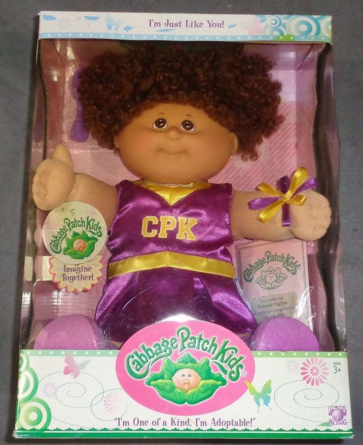 Cabbage Patch Kids Doll #CabbagePatchKidsColeco #DollinBox
