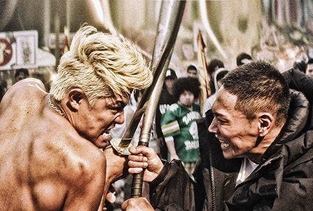 A l'occasion de la sortie en vidéo , DVD et blu-ray, le 2 décembre du film Sion Sono avec Ryohei Suzuki, Yôsuke Kubozuka, Akihiro Kitamura, Mulderville.net est fier de pouvoir vous faire gagner deux DVD et un blu-ray.