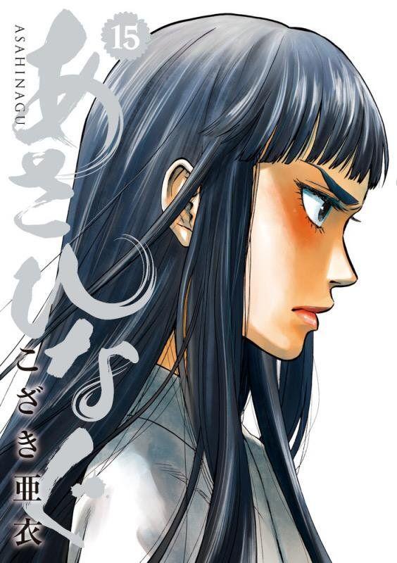 """questioneggさんのツイート: """"@kozaki_ai ぼっち気質だからか一堂寧々好きなので、寧々の内面がよく出ててよかったー。そして寒河江先輩も好き。旭は強くなりすぎて完璧超人にはなってほしくないなーとちょっと思った。いつまでも、鼻血を出しながら無様でもまっすぐ自分の壁を乗り越えていく、そんなあなたでいてね。"""""""