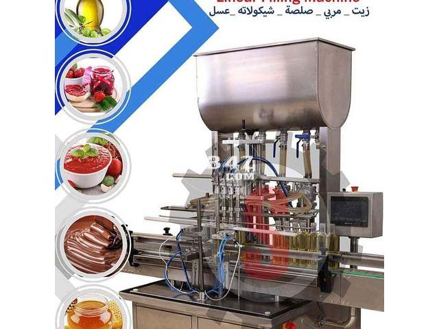خط تعبية وتغليف العصاير الفريش الاتوماتيك Espresso Machine Kitchen Appliances Popcorn Maker