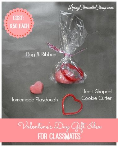Valentine's Day Gift Idea for Classmates: Playdough & Heart Shaped Cookie Cutter (+ 3 Homemade Playdough Recipes) #ValentinesDay