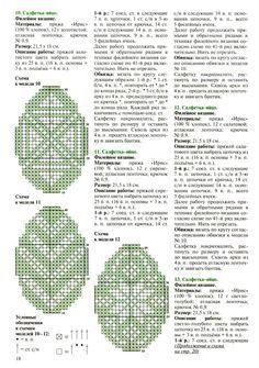 sous-verre-oeufs--2-.jpg (1127×1600)