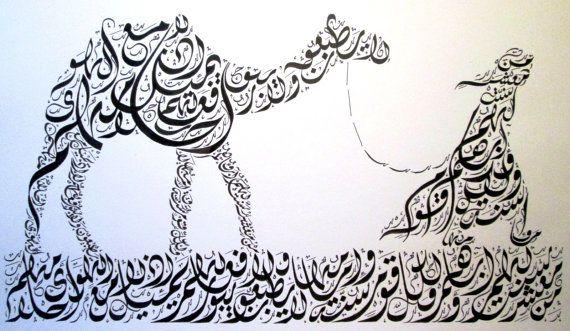 Ode de Labid  impression de calligraphie arabe par EveritteBarbee, $62.00