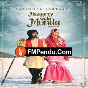 Door Kite Mp3 & You Have Exceeded The Maximum Number Of MP3