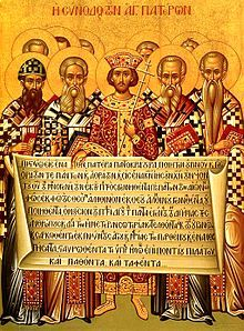 """Orthodoxy-- (from Greek orthodoxia – """"correct belief"""", """"right opinion"""") is adherence to correct or accepted norms, more specifically to creeds, especially in religion.[2] In the Christian sense the term means """"conforming to the Christian faith as represented in the creeds of the early Church"""".[3] The first seven Ecumenical Councils were held over the period between the years 325 and 787 with the aim of formalizing accepted doctrines."""