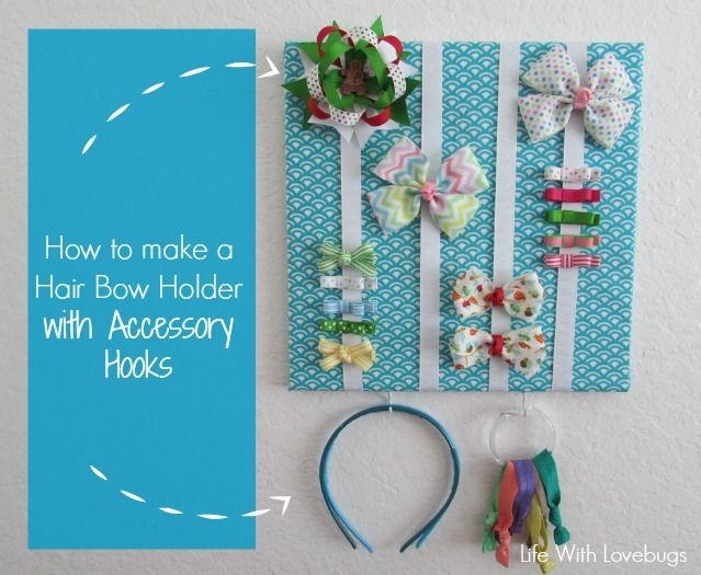 How to make a Hair Bow Holder with Accessory Hooks - A 15 minutes project to organize my daughters hair bow collection!