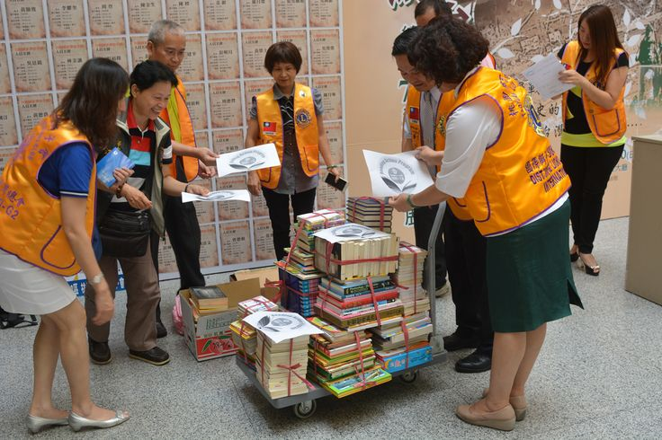 Lions District 300-G2 (Taiwan) | Collected books for the Reading Action Program.