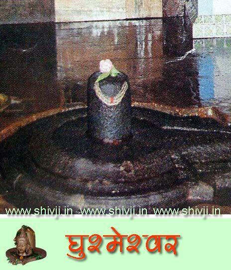 ghusmeshwar_jyotirling.jpg (464×543)
