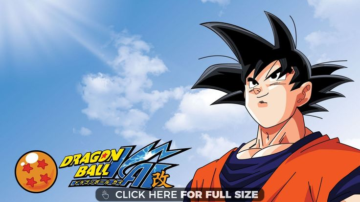 Dragonball Z Dbz Full Hd Taringa Goku Wallpaper Dragon Ball