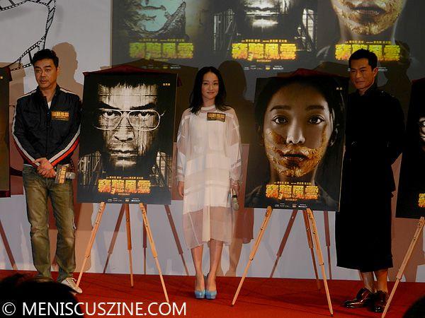 OVERHEARD 3 - 2014 Hong Kong International Film Festival. Source: Meniscus Magazine. http://www.meniscuszine.com/articles/2014052529899/louis-koo-lau-ching-wan-zhou-xun-promote-overheard-3/ #overheard3 #hkiff2014 #hongkong #hkiff