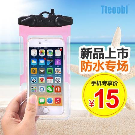 Чем мобильный телефон водонепроницаемый мешок камеры iPhone6plus Samsung Note3 подводное плавание дайвинг бассейн рафтинг пакет  — 645.51 руб. —