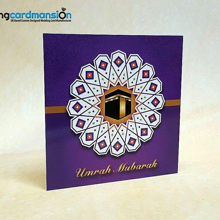 Umrah Banner: Greeting Cards