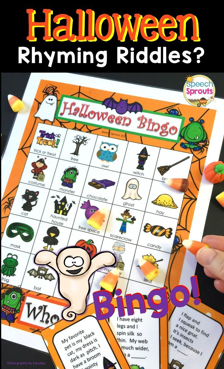 Solve the rhyming Halloween riddles to play this spooky bingo game. You'll target inference and vocabulary while treating your students to loads of fun at parties, small groups and speech therapy. Best-seller!