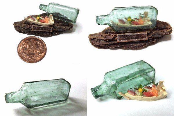 shibazukeparipariのミニチュア 過去作 ミニチュア ボトルシップ風の刺身舟盛り舟盛りはミニミニサイズです #ミニチュア #フェイクフード #舟盛り #刺身舟盛り #刺身船盛 #食品サンプル #刺身 #ボトルシップ #ハンドメイド #miniature #shipinabottle #japanesefood #sashimi #clay #fake #handmade #food by shibazukeparipari