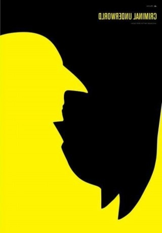 Brilliant use of negative and positive space. batman vs penguin - genius