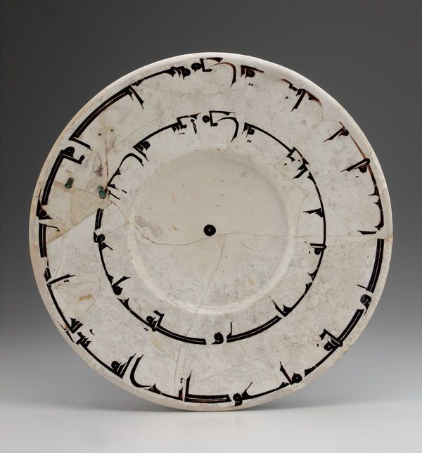 Plate from 10th century Samanid period. Earthenware painted under glaze with Kufic script. Iran or Afghanistan.